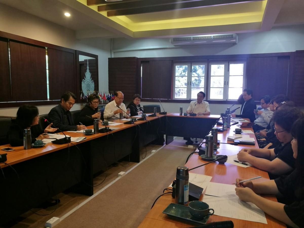 การประชุมจัดตั้งวิทยาลัยนานาชาติ