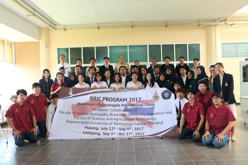 มทร.ล้านนา ลำปาง ร่วมต้อนรับคณาจารย์และนักศึกษาแลกเปลี่ยน BRIC Student 2017