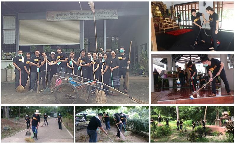 กิจกรรม Big Cleaning Day สถาบันถ่ายทอดเทคโนโลยีสู่ชุมชน มทร.ล้านนา ประจำปี 2560
