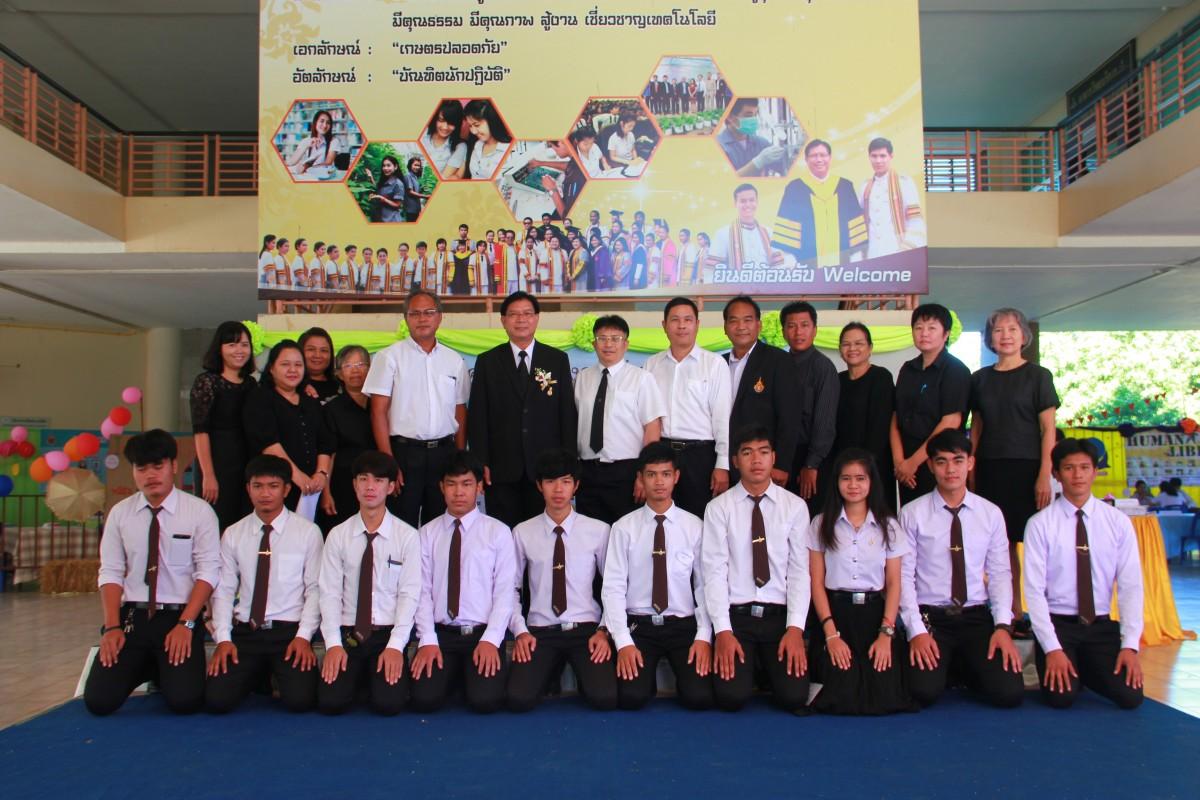 โครงการวันศึกษาทั่วไป(G.E.Day)ประจำปี 2560