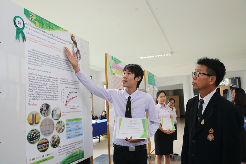 สาขาอุตสาหกรรมเกษตร มทร.ล้านนา ลำปาง จัดโครงการ อ.ก. วิจัยครั้งที่ 2 เผยแพร่ผลงานทางวิชาการด้านอุตสาหกรรมเกษตรของนักศึกษา พร้อมสร้างแรงบันดาลใจจากประสบการณ์ศิษย์เก่าสู่ศิษย์ปัจจุบัน