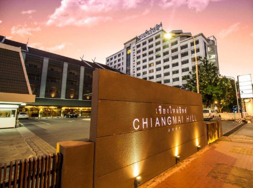 โรงแรมเชียงใหม่ ฮิลล์ 2000 (Chiang mai Hill 2000 Hotel)