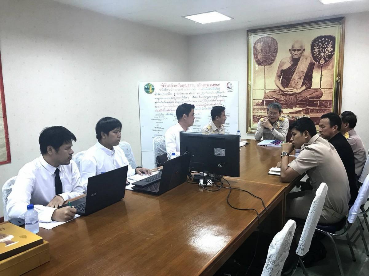 ประชุมหารือเกี่ยวกับการจัดทำยุทธศาสตร์แนวทางการพัฒนาจังหวัดตามยุทธศาสตร์ชาติ 20 ปี (พ.ศ.2560-2579) และแนวทางการพัฒนาเศรษฐกิจไทยแลนด์ 4.0 จังหวัดพิจิตร