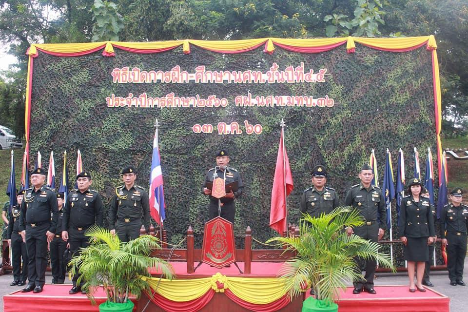 อาจารย์ มทร.ล้านนา ลำปาง ร่วมนำนักศึกษาวิชาทหาร เป็นจิตอาสาทำความดีถวายเป็นพระราชกุศล