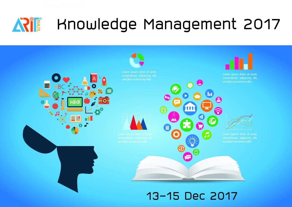 โครงการจัดการองค์ความรู้ในองค์กร (Khowledge Management : KM)  / สำนักวิทยบริการและเทคโนโลยีสารสนเทศ