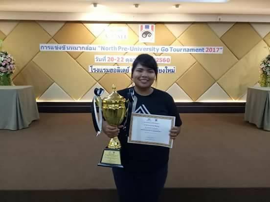 นศ.มทร.ล้านนา ชร. แข่งขันหมากกระดานชนะเลิศ ประเภทบุคคลหญิง