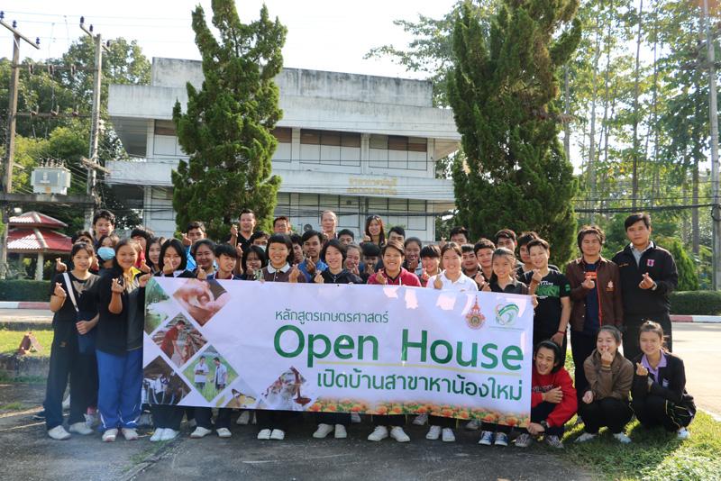 หลักสูตรเกษตรศาสตร์ มทร.ล้านนา ลำปาง จัดกิจกรรม Open House เปิดบ้านสาขาหาหาน้องใหม่