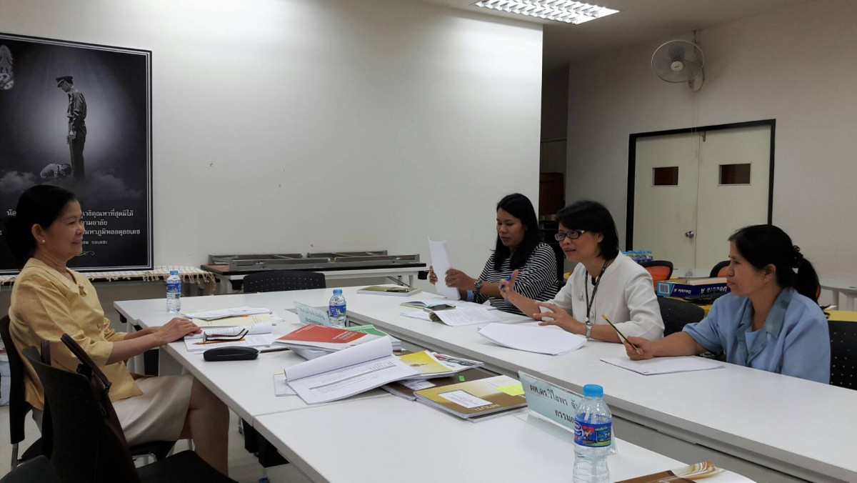 ตรวจประเมินคุณภาพการศึกษาภายใน สถาบันวิจัยและพัฒนา (14-15 พ.ย. 60)