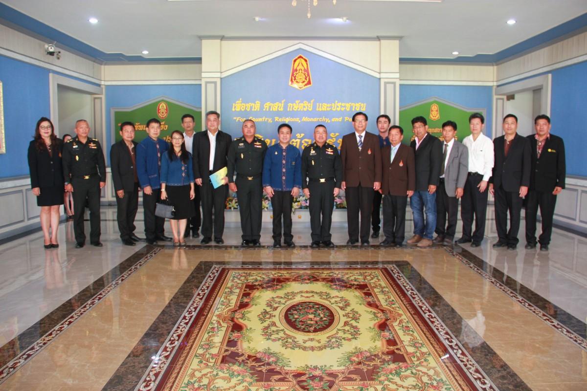 ผศ.ประพัฒน์ เชื้อไทย รักษาราชการแทนอธิการบดีพร้อมคณะ เข้าพบ แม่ทัพภาคที่3