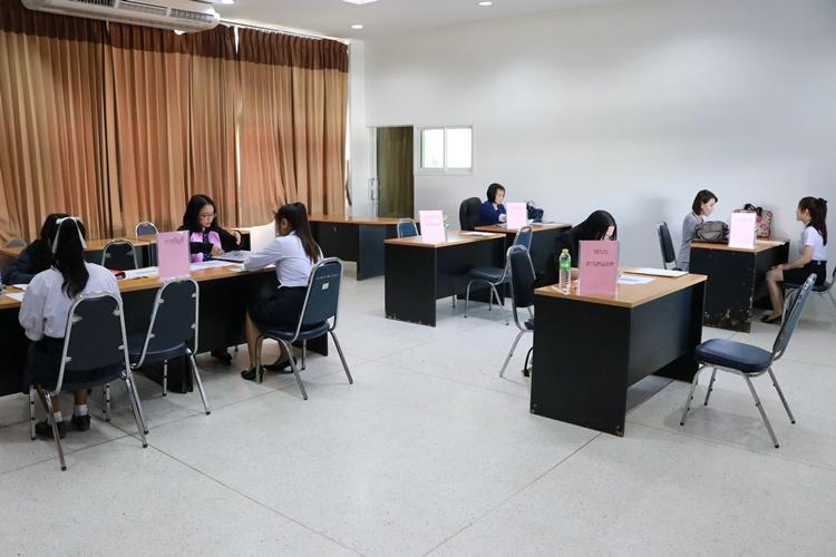 ภาพบรรยากาศการสอบสัมภาษณ์นักศึกษาใหม่ ประจำปี 2561 รอบ Portfolio