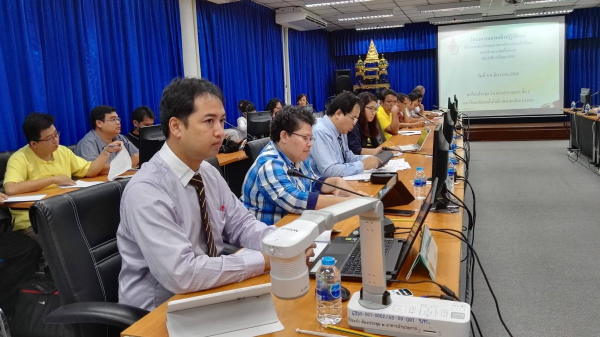 การตรวจประเมินคุณภาพการศึกษาภายใน ระดับ ปวช. ปวส. ปีการศึกษา 2559 ณ มทร.ล้านนา ตาก