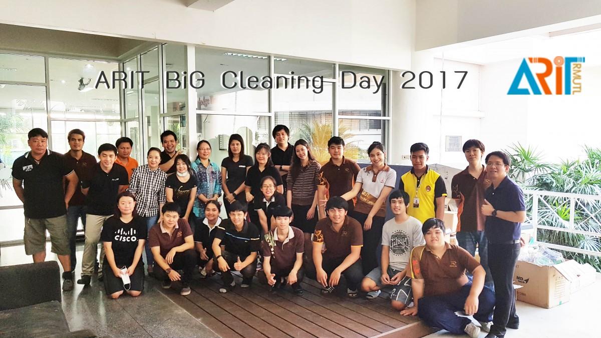กิจกรรม BiG Cleaning Day 2017 สำนักวิทยบริการและเทคโนโลยีสารสนเทศ