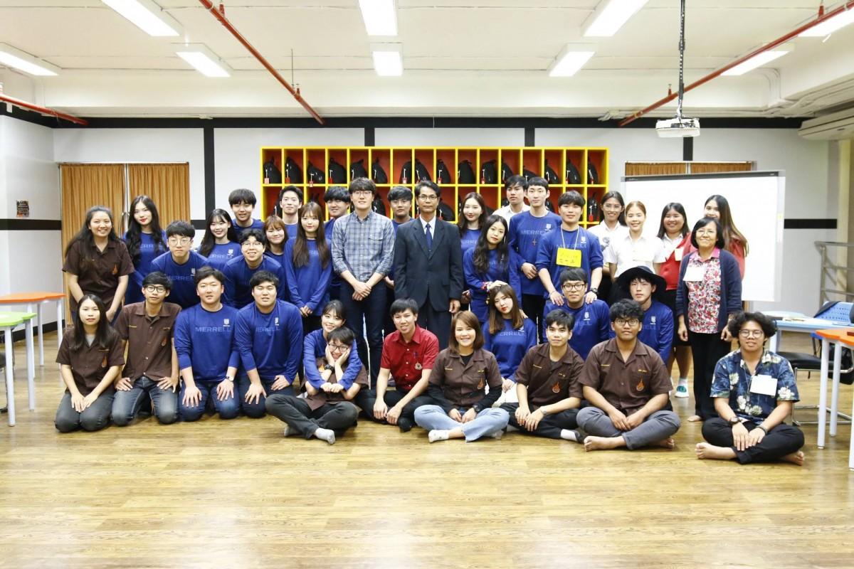 โครงการต้อนรับคณะอาจารย์และนักศึกษาจาก Korea University of Technology and Education (KOREATECH) สาธารณรัฐเกาหลีใต้