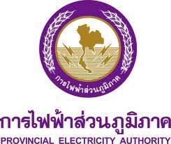 การไฟฟ้าส่วนภูมิภาค อ.ดอยสะเก็ด แจ้งดับกระแสไฟฟ้า วันศุกร์ที่ 26 มกราคม 2561