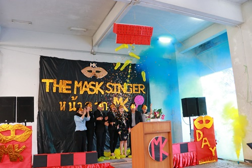 สาขาวิชาการตลาด มทร.ล้านนา เชียงราย จัดโครงการฝึกปฏิบัติกาตลาด Marketing Day (The mask Singer หน้ากาก MK)