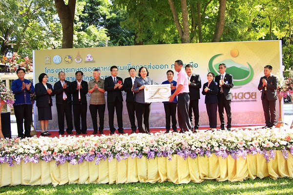 RMUTL celebrated the 13th established anniversary, grand opening the Agriculture industry project and the 1st Smart Farmer University