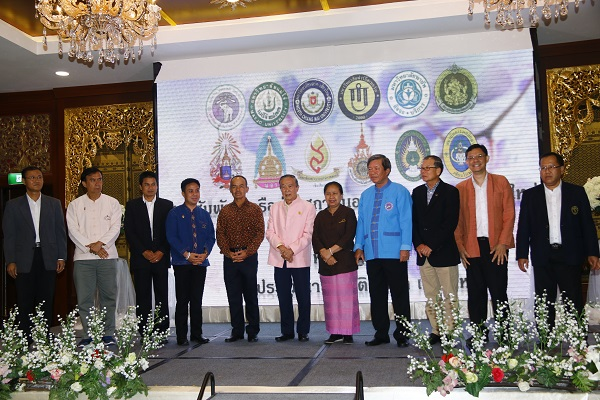 12 academy has cooperated to make relationship in Chiang Mai