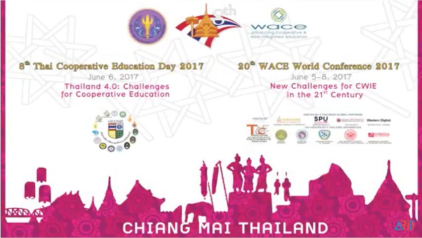 วันสหกิจศึกษาไทย ครั้งที่ 8 และการประชุมสหกิจศึกษาโลก ครั้งที่ 20 (สรุป 5 นาที)