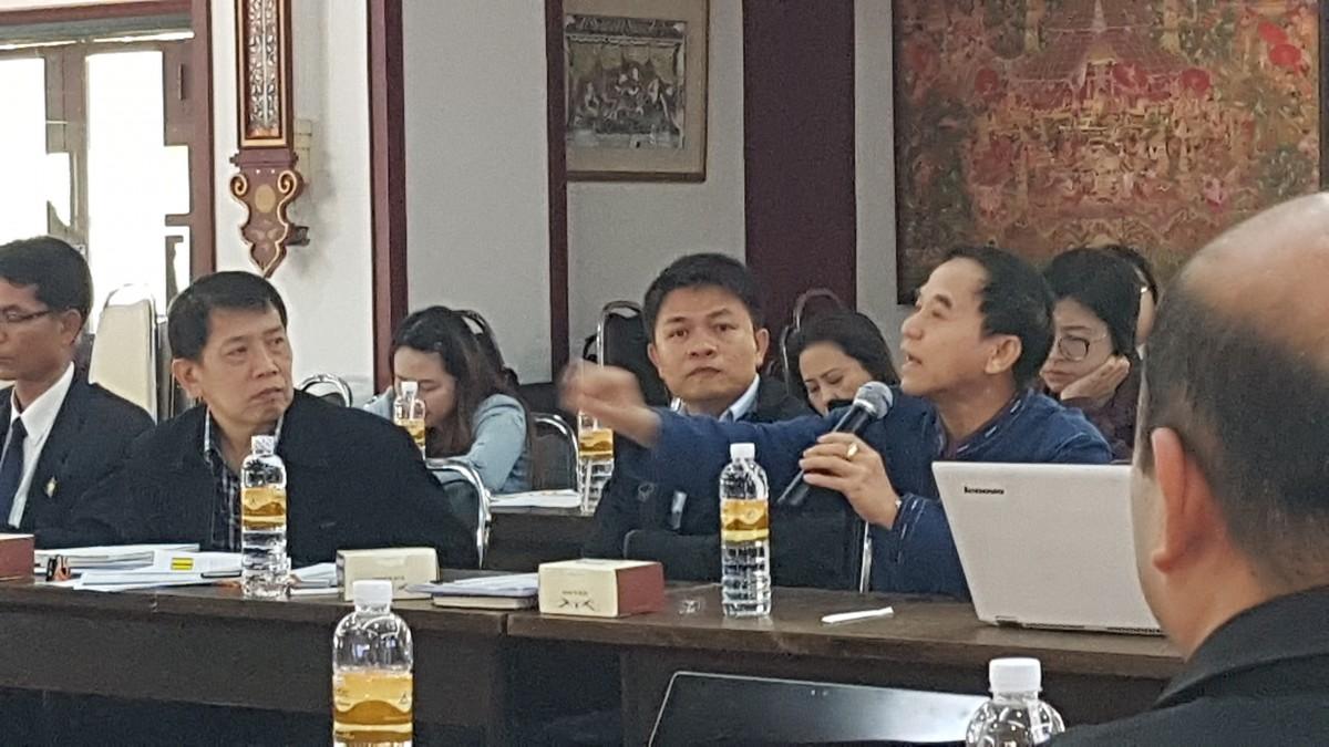 ประชุมโครงการติดตามผลการดำเนินงานเร่งรัดการเบิกจ่าย ปีงบประมาณ พ.ศ. 2561