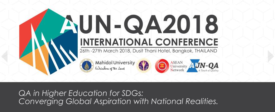 ขอเชิญเข้าร่วมประชุมวิชาการนานาชาติ AUN-QA International Conference 2018