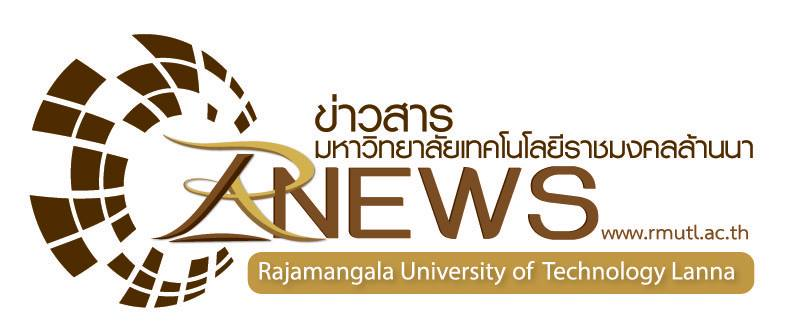 ประกาศรับโอนข้าราชการพลเรือนในสถาบันอุดมศึกษา ตำแหน่งประเภทวิชาการ สังกัดคณะวิศวกรรมศาสตร์ เชียงใหม่