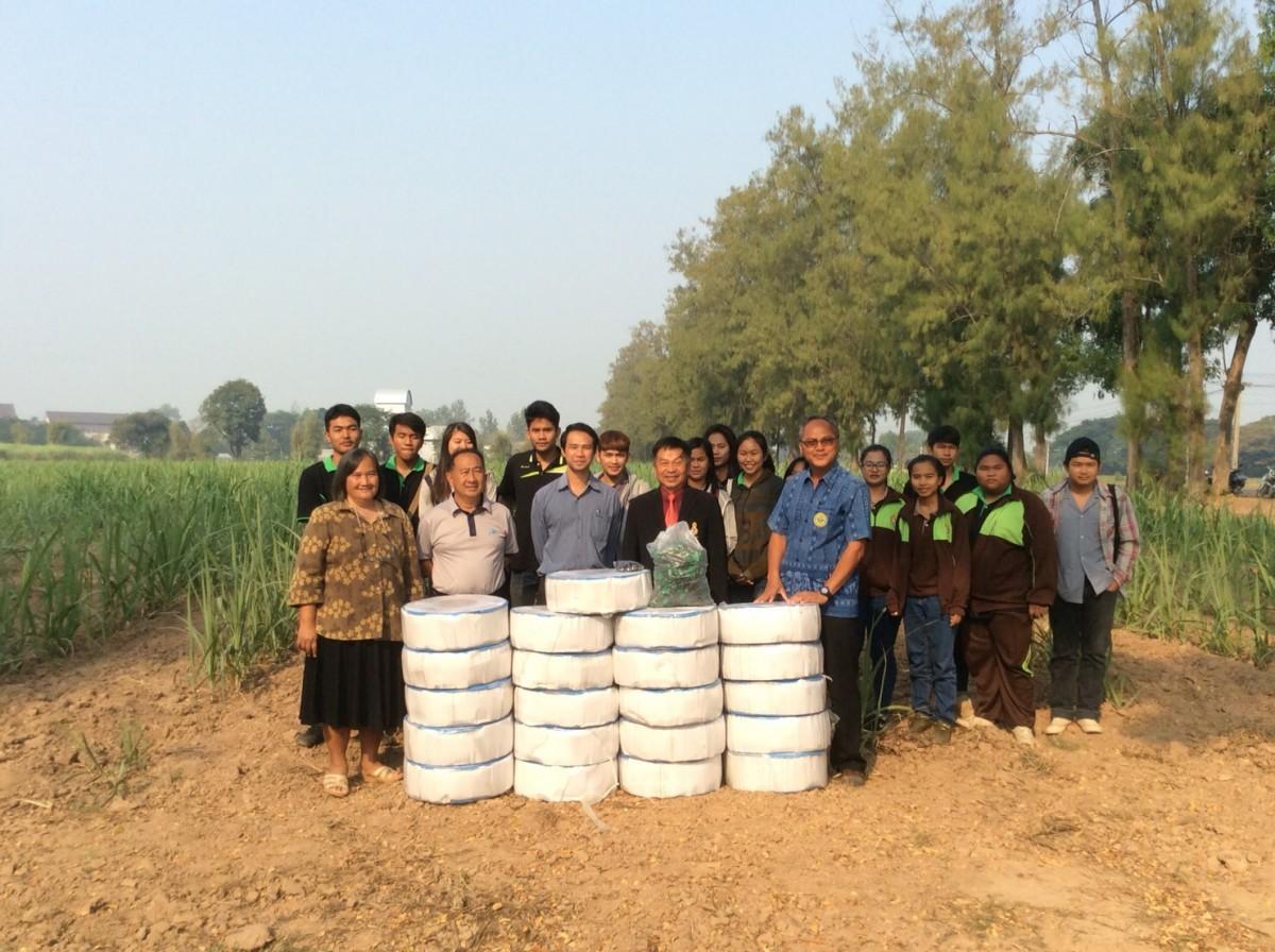 นักศึกษา มทร.ล้านนา พิษณุโลกร่วมกิจกรรมเรียนรู้กับบริษัทน้ำตาลพิษณุโลก จำกัด