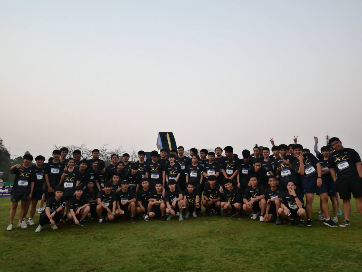 """นศ. มทร.ล้านนา เชียงราย ร่วมเป็นส่วนหนึ่งในงาน """"Singha Park Chiang Rai Cross Country Marathon"""""""