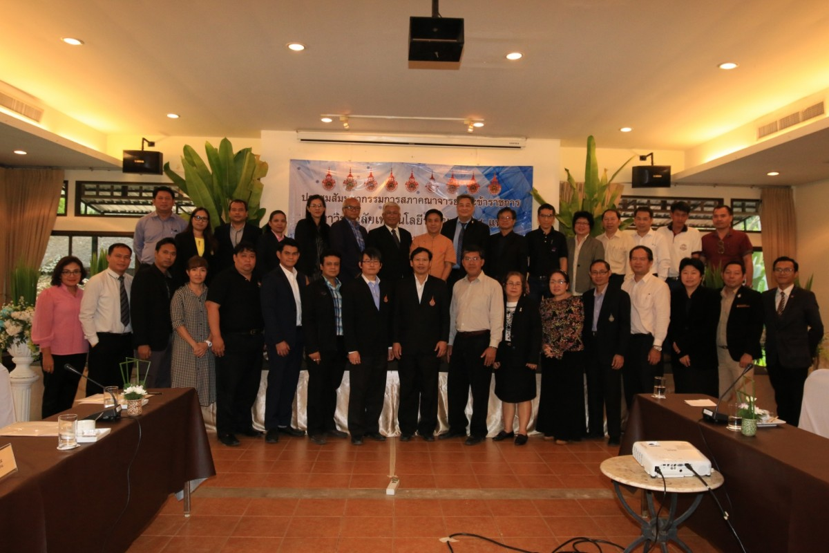 RMUTL was the host of 9 RMUT seminar