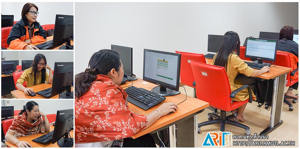 วิทยบริการฯ จัดสอบ ICT ให้กับพนง.ในสถาบันอุดมศึกษา รอบเดือนกุมภาพันธ์ 2561
