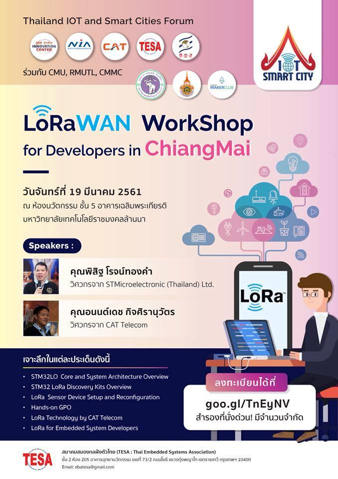 LoRaWAN WorkShop for Developer in Chiangmai