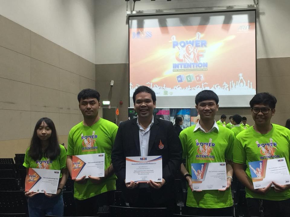 2 นักศึกษาสารสนเทศ คว้า 2 เหรียญ MOS Olympic Thailand Competition 2018