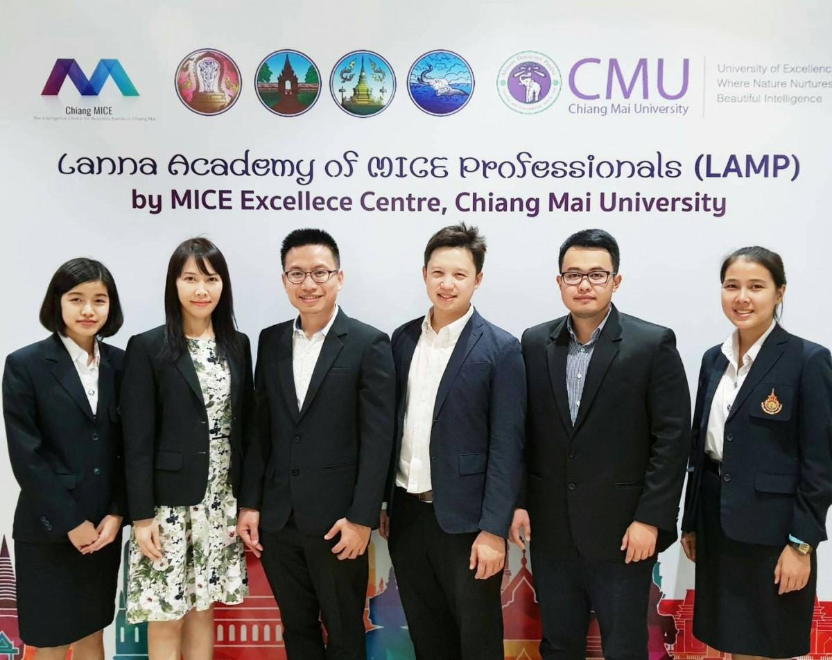 อาจารย์และนักศึกษาหลักสูตรภาษาอังกฤษเพื่อการสื่อสารสารสากลและหลักสูตรภาษาอังกฤษธุรกิจ คณะบริหารธุรกิจและศิลปศาสตร์ เข้าร่วมอบรมหลักสูตร MICE Expert และ Young MICE Ambassador