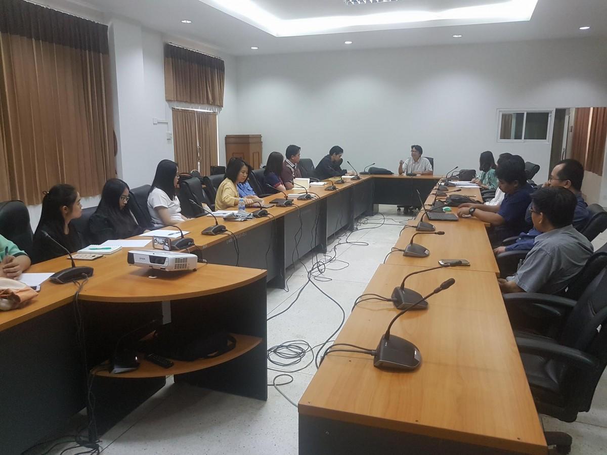 ประชุมโครงการ จัดการศึกษารูปแบบบูรณาการ