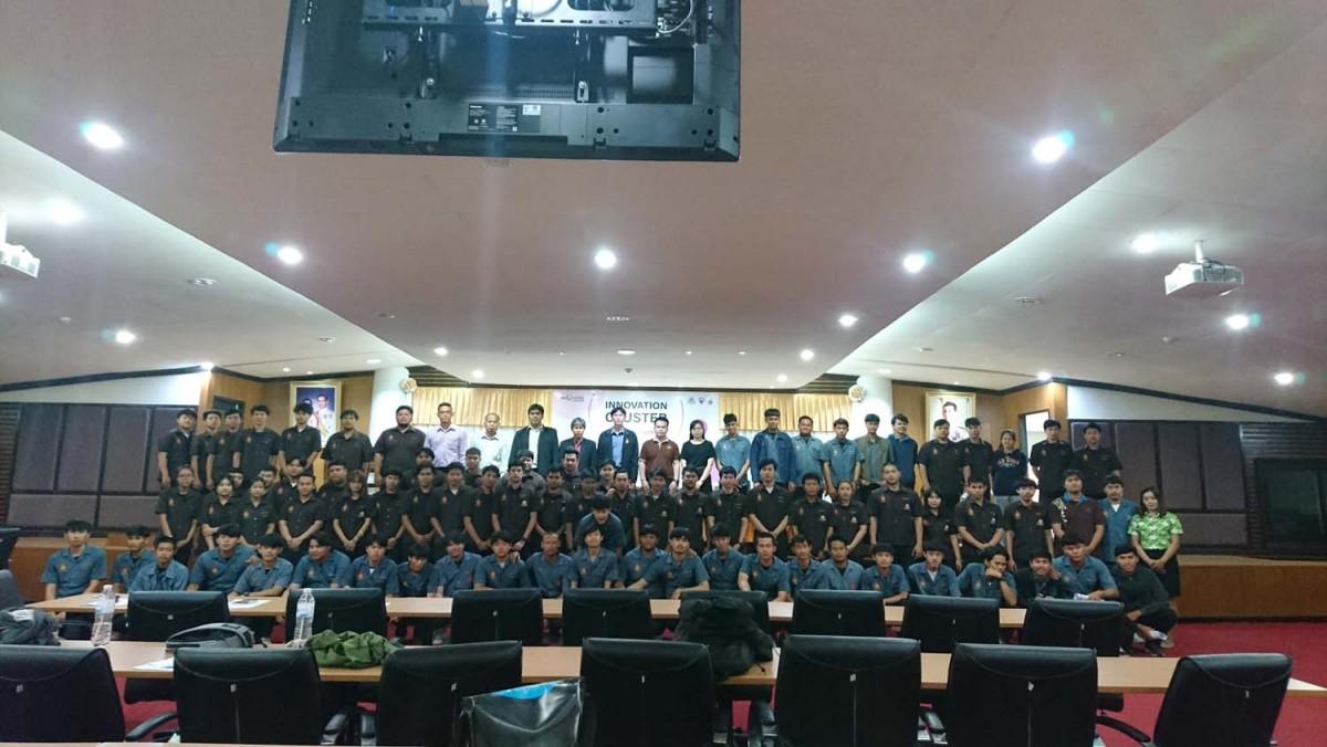 มทร.ล้านนา ตาก เปิดฝึกอบรมหลักสูตร Robot รองรับ Thailand 4.0