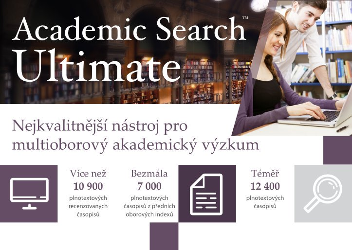 เปิดทดลองใช้งาน ฐานข้อมูล Academic Search Ultimate