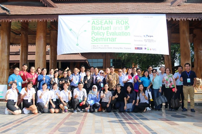 มทร.ล้านนา ร่วมเป็นภาคีเครือข่ายจัดสัมมนาระดับนานาชาติ สิทธิบัตรด้านพลังงานชีวภาพ ASEAN - ROK Biofuel and IP Policy Evaluation Seminar