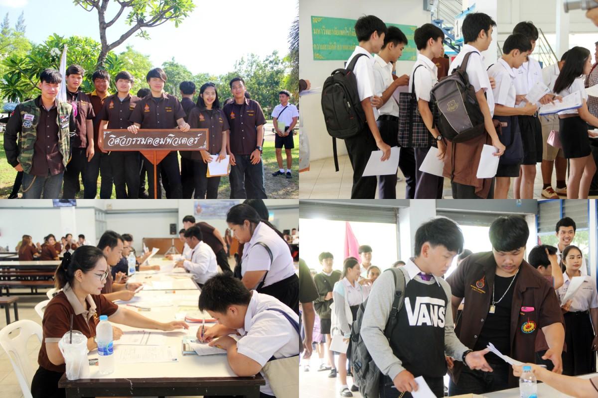 บรรยากาศการรายงานตัวเพื่อคัดกรองเข้าหอพักนักศึกษา วันที่ 2