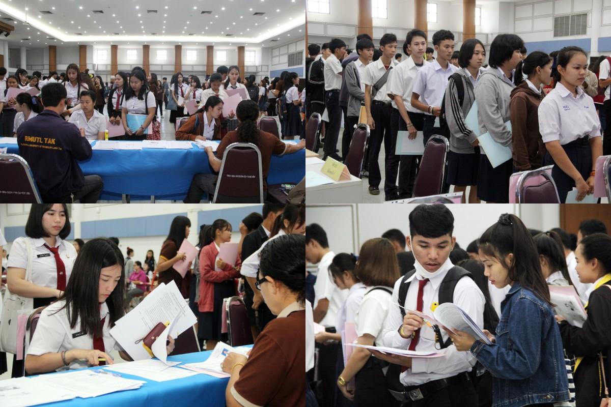บรรยากาศการรายงานตัวและขึ้นทะเบียนนักศึกษาใหม่ ปีการศึกษา 2561 วันที่ 1