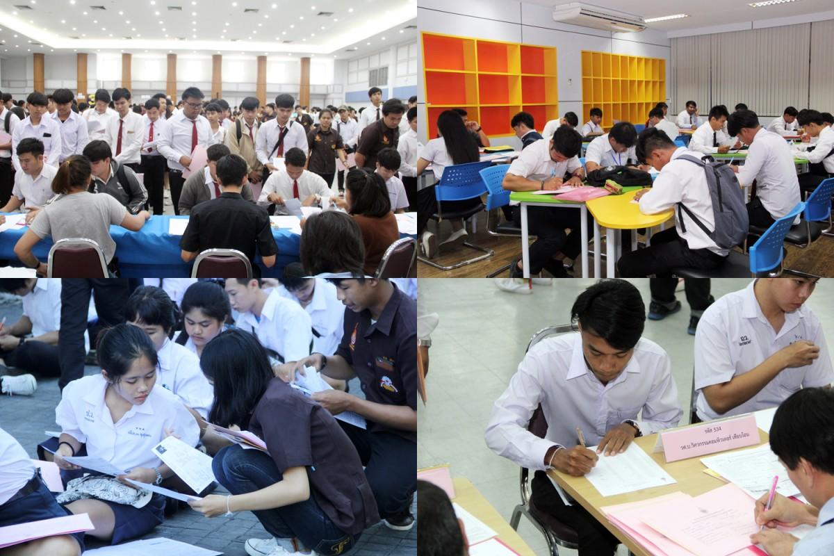 บรรยากาศการรายงานตัวและขึ้นทะเบียนเป็นนักศึกษาใหม่ ปีการศึกษา 2561 วันที่ 2