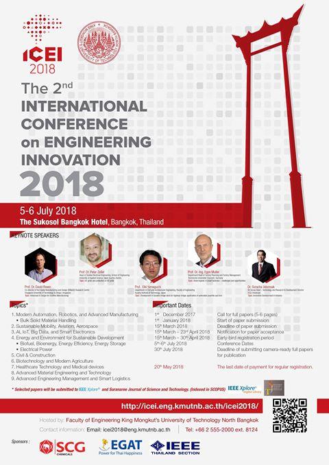 """ขอเชิญร่วมงานประชุมวิชาการระดับนานาชาติว่าด้วยนวัตกรรมในงานวิศวกรรม """"International Conference on Engineering Innovation (ICEI 2018)"""""""