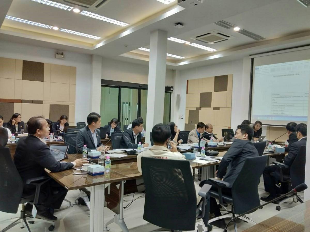 ประชุมเครือข่ายสถาบันวิจัยและพัฒนา มหาวิทยาลัยเทคโนโลยีราชมงคล ครั้งที่ 4/2561