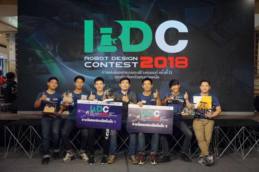 นักศึกษาหลักสูตรเตรียมวิศวกรรมศาสตร์ ได้รับรางวัลรองชนะเลิศอันดับที่ 1 และรองชนะเลิศอันดับที่ 2 ในการแข่งขันออกแบบและสร้างหุ่นยนต์ RDC 2018 ภาคเหนือ