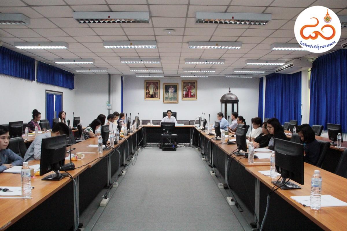 ประชุมเชิงปฏิบัติการการจัดทำรายงานประเมินตนเอง (SAR) ประจำปีการศึกษา 2560