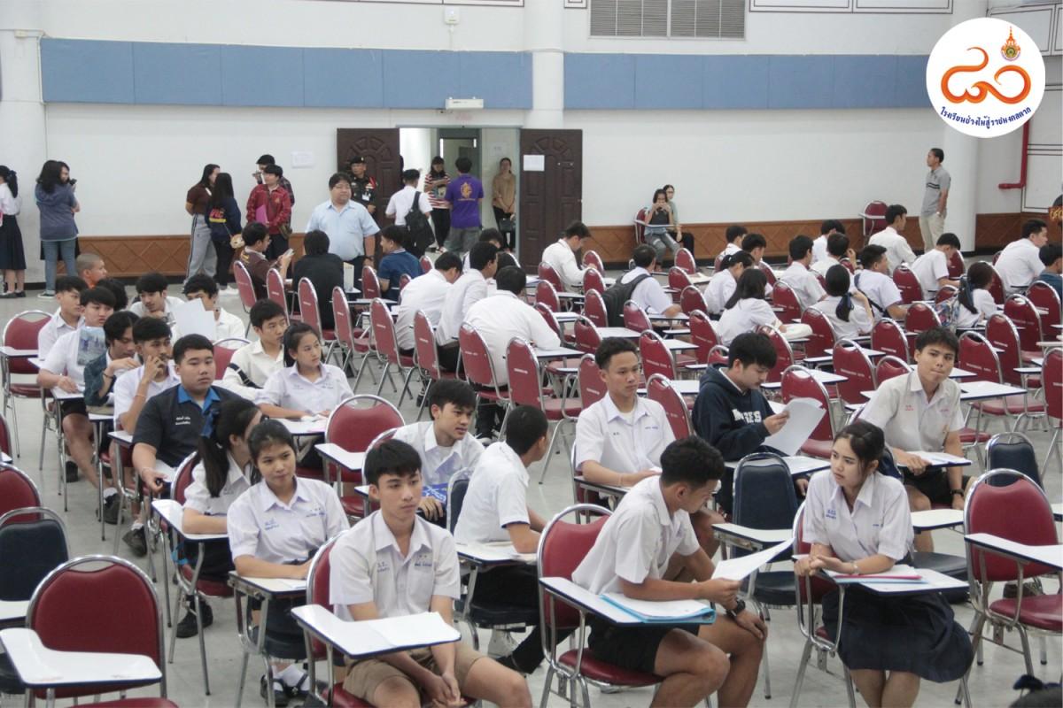 การสอบสัมภาษณ์นักศึกษา รอบ 5 Extra