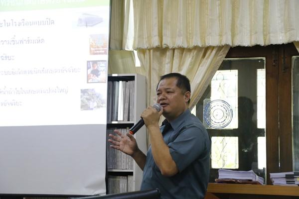 มทร.ธัญบุรี ศึกษาดูงานต้นแบบสมาร์ทฟาร์ม