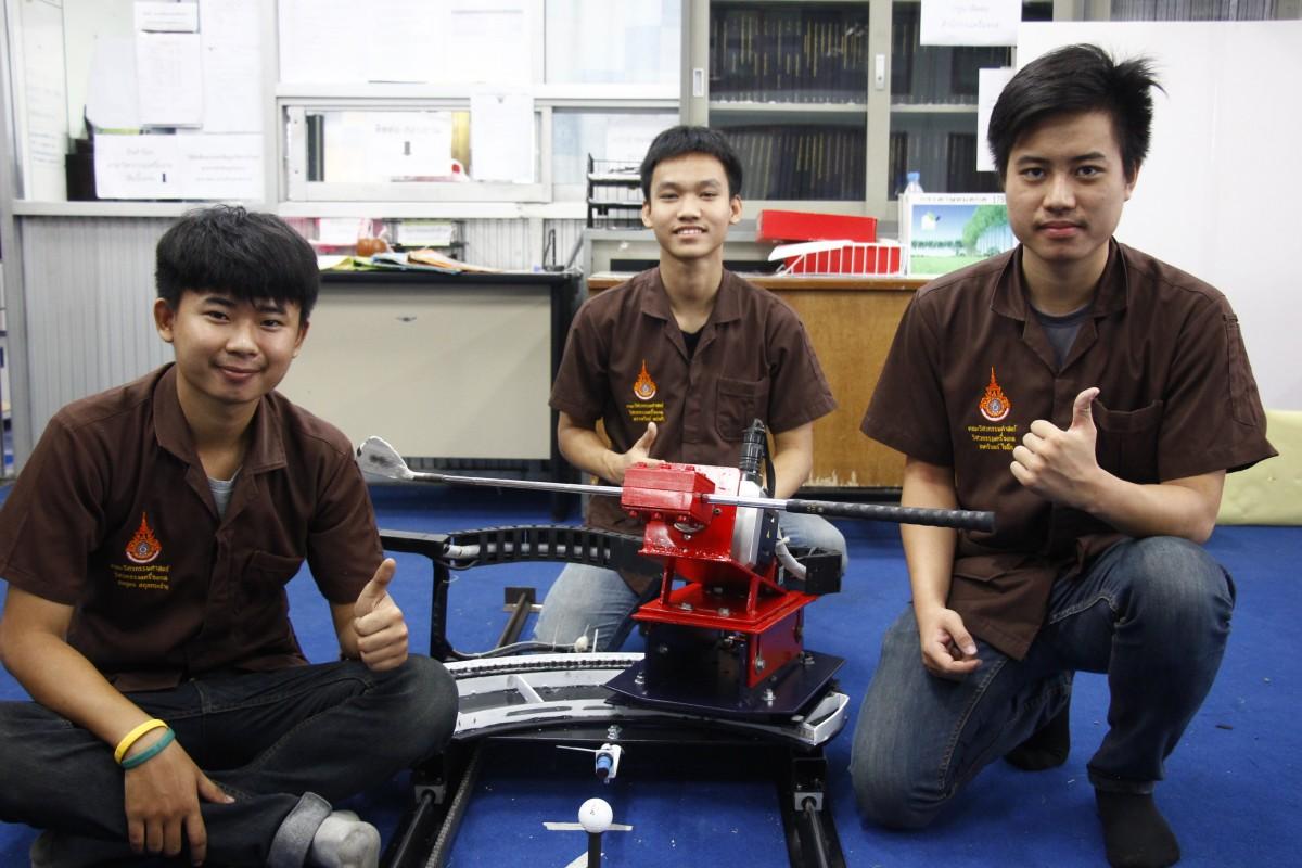 """ร่วมส่งแรงใจให้สามหนุ่มวิศวะ เครื่องกลคว้าแชมป์ """"การแข่งขันหุ่นยนต์ ส.ส.ท. PLC Competition ครั้งที่ 13 Robo Golf Hole-in-One"""""""