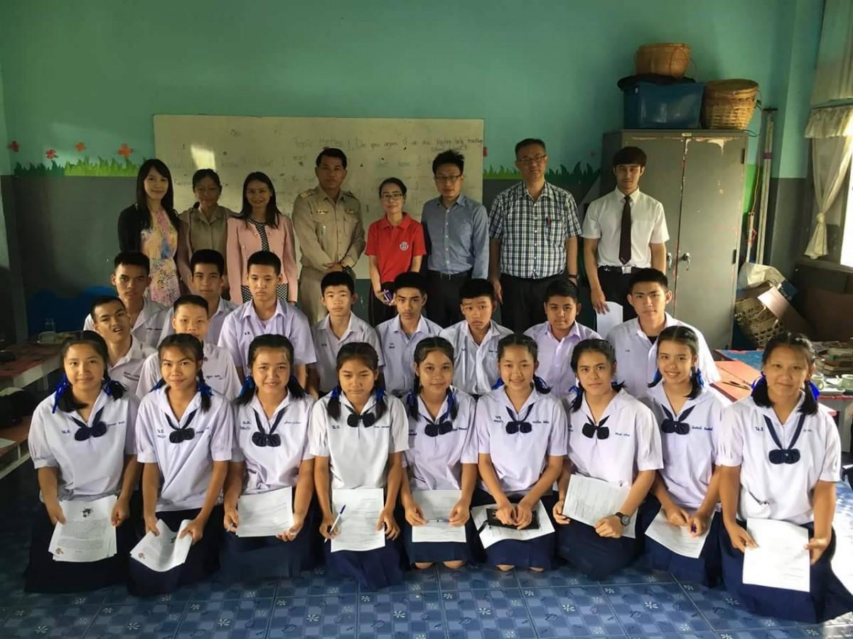ครูช่วยคิด เด็กช่วยทำ พัฒนาการเรียนการสอนภาษาอังกฤษ