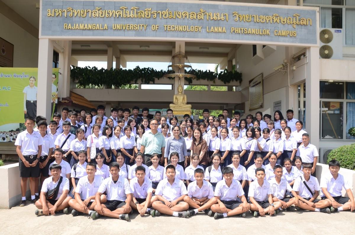 นักเรียนโรงเรียนวัดโบสถ์ศึกษาดูงานเพื่อเป็นแนวทางการศึกษาต่อระดับอุดมศึกษา