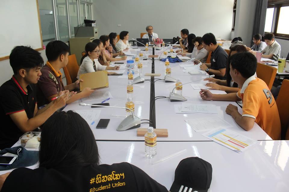 ประชุมโครงการปฐมนิเทศนักศึกษาใหม่ ประจำปีการศึกษา 2561
