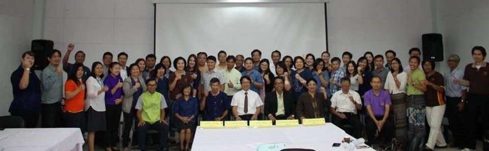 โครงการอบรมเชิงปฏิบัติการ การจัดการเรียนการสอนแบบโรงเรียนในโรงงาน (WIL) และการจัดการศึกษาแบบซีดีไอโอ (CDIO) เพื่อสร้างหลักสูตรบัณฑิตพันธุ์ใหม่